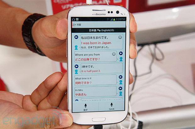 Dal Giappone arriva l'app per la traduzione istantanea