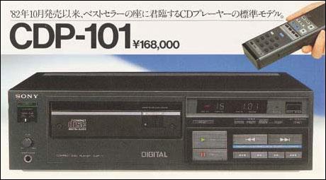 Il compact disc compie 30 anni