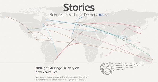 Facebook: programmare gli auguri di Capodanno