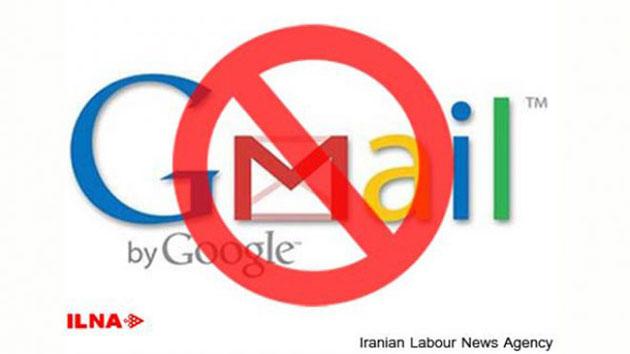 Gmail bloccato in Iran